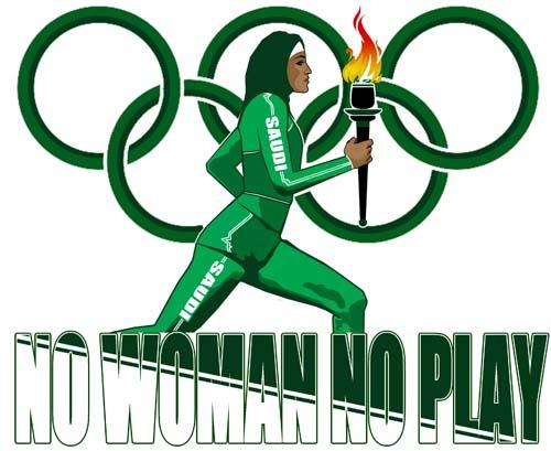 No Woman No Play